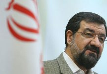 west-avoid-dual-policies-fight-terrorism-iran