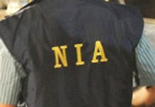 nia-raids-12-location-kashmir