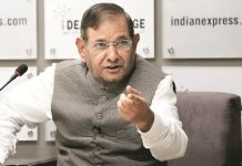 sharad-yadav-removed-leader-jdu-rajya-sabha