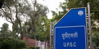 upsc-recruitment-vacancy-various-selection-posts-announced