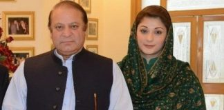 ondon-high-commission-receives-arrest-warrants-nawaz