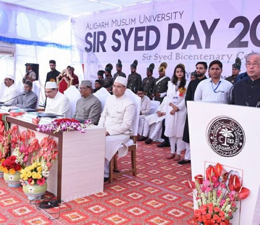 pranab-mukherjee-delivers-commemoration-address-sir-syed-celebrations-amu