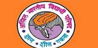 abvp-workers-mangle-hyderabad-college-property