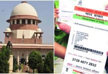 good-news-supreme-court-extended-deadline-to-link-aadhaar-card