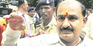 babu-bajrangi-seeks-20-day-bail-eye-treatment