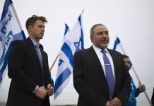 dont-belong-defense-minister-calls-israelis-boycott-arab-citizens