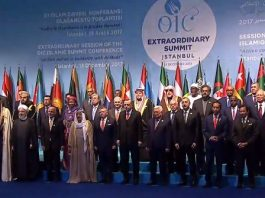 oic-declares-east-jerusalem-capital-palestine-urges-us-withdraw-peace-process