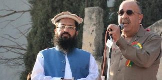 palestine-recall-pakistan-ambassador-publicly-appears-hafiz-saeed
