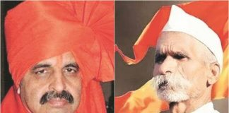 two-hindutva-leaders-booked-charges-orchestrating-violence-pune