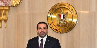 lebanon-calls-turkeys-support-boosting-security-infrastructure