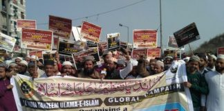 People agitating against Saudi Arabian regime and its religious policy at Shahtri Park, New Delhi, India.