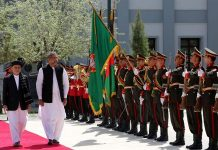 pakistan-calls-on-afghan-taliban-to-join-peace-process