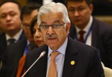 pakistans-foreign-minister-disqualified-life