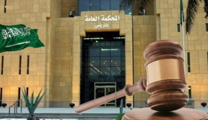 saudi-court-starts-trial-two-arabs-accused-spying-mossad