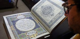 afghanistans-calligraphy-miniature-tradition-imprinted-rare-silk-quran