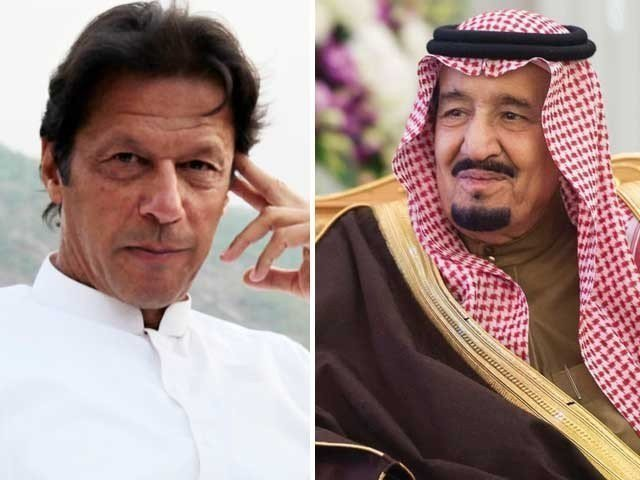 Will always be at forefront to help Pakistan', king Salman