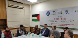 peoples-organization-organized-conference-in-solidarity-with-palestine