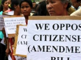 assam-cong-urges-rahul-to-oppose-citizenship-bill-in-rs